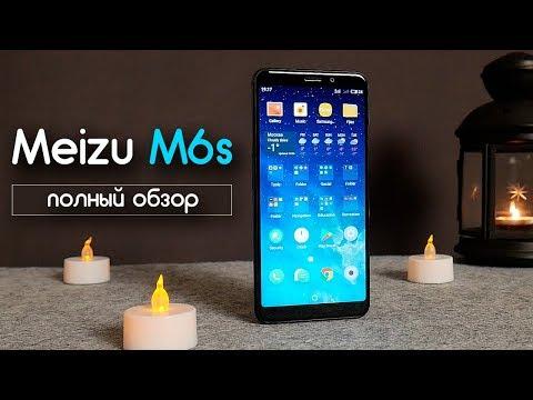 Полный обзор Meizu M6s - топовый бюджетный смартфон!