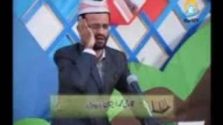 SURAH DUHA.mp4 ; Hadi TV Husn e Qiraat Ramadan 2011 (QARI MUHAMMAD ZEESHAN HAIDER)
