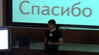 Яндекс.Event ЮФУ: Надомная работа в Яндексе