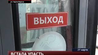 Пенсионерка упала в автобусе, Павленко