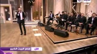 هيثم شاكر - احلف بالله - من برنامج مصر البيت الكبير مع أشرف عبد الباقي