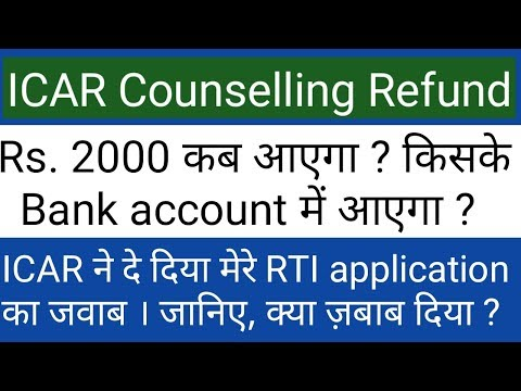ICAR Counselling 2018 ।। Information about refund of Rs. 2000