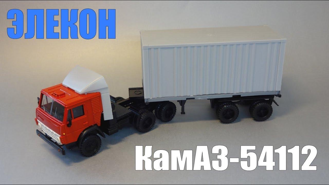 Назад в СССР выпуск №8 LEGO КамАЗ 5320 с прицепом - YouTube