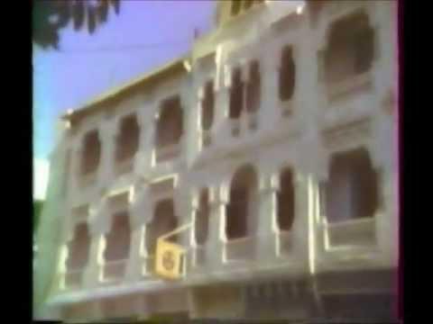 Sfax 1980 Témoignage d'une époque