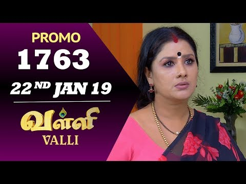 Valli Promo 22-01-2019 Sun Tv Serial Online