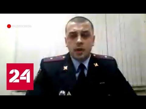 В Москве будут штрафовать водителей за передвижение на личном транспорте - Россия 24