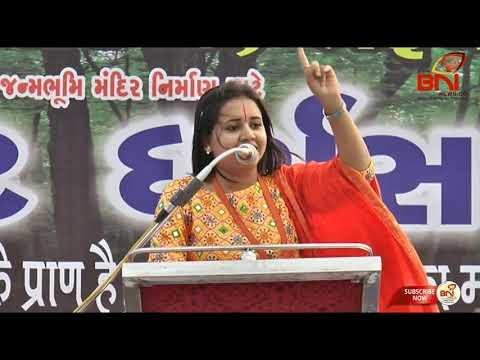 #BNI News  Speech Of Sadhvi Saraswati Devi I Bharuch I BNI News