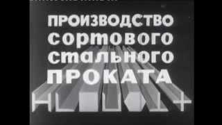 видео Что относится к металлопрокату?