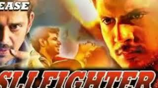 Asli fighter ringtone