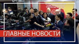 Новости Казахстана. Выпуск от 26.04.19 / Басты жаңалықтар