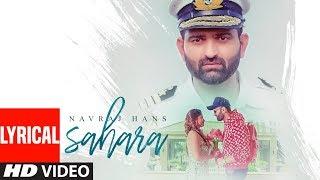 Sahara: Navraj Hans Feat Swati Mehra Full Lyrical Song | T Series Apnapunjab