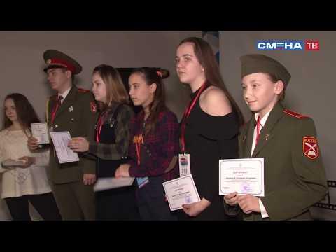 Торжественная церемония закрытия I смены во Всероссийском Детском Центре «Смена»