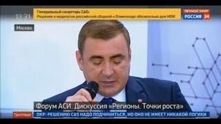 видео Видео выступления Алексея Лаврова на первом заседании мундепов