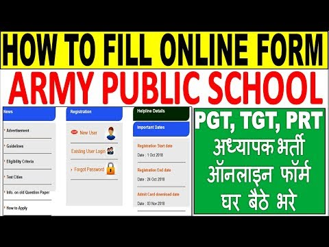 Online Form Army Rally, Youtube Premium, Online Form Army Rally