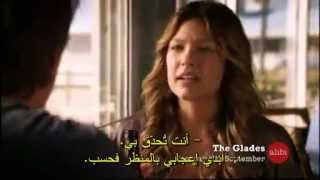 "The Glades Season 1 Trailer ""With Arabic Subtitle"""