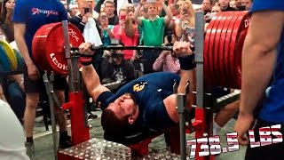 Kirill Sarychev 335 kg(738.5lbs) RAW Bench Press World Record 2015