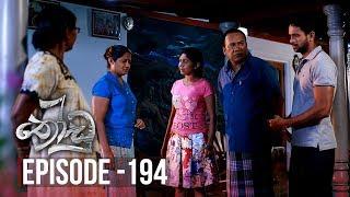 Thoodu | Episode 194 - (2019-11-14) | ITN Thumbnail