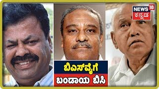 30 Mints 30 News | Kannada Top 30 Headlines Of The Day | Aug 20, 2019