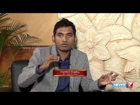 Branding Specialist Samuel Mathew in Varaverpparai 1/2 | News7 Tamil