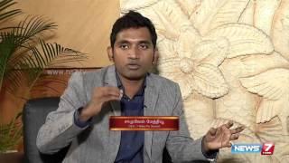 Varaverparrai 30-11-2015 Branding Specialist Samuel Mathew – NEWS 7 TAMIL Show