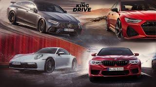 Audi, BMW, Mercedes или Porsche. Кто из них популярнее?