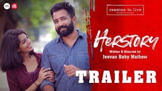 Herstory   Malayalam Short Film Trailer 2019
