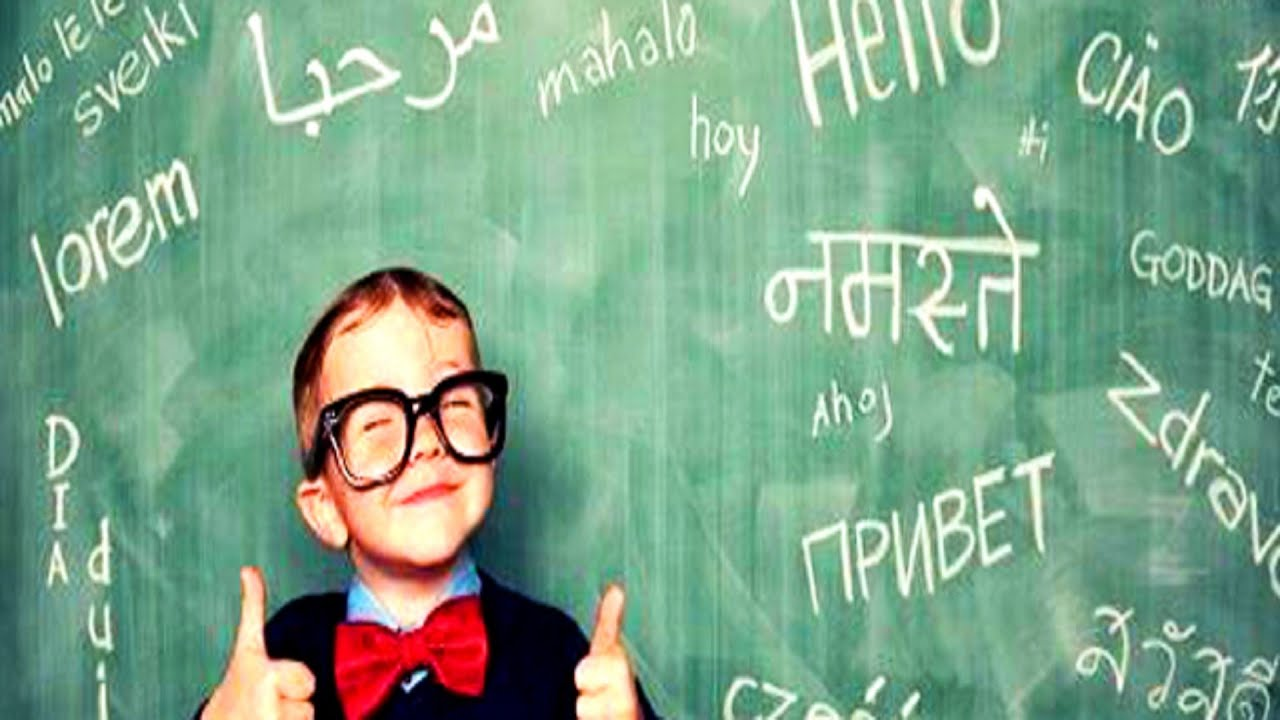 Ability to learn a second language