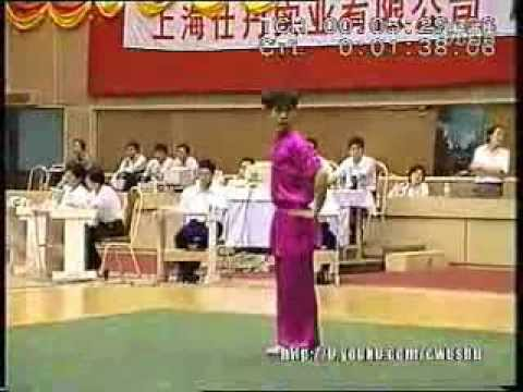 Lu Songting -