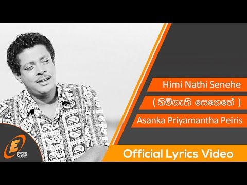 Himi Nathi Senehe Official Lyrics Video - Asanka Priyamantha Peiris