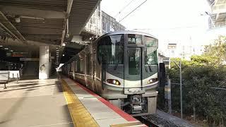 225系100番台I14編成試運転発車!
