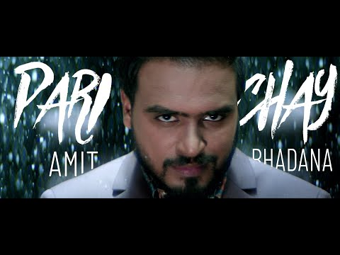 Parichay Amit Bhadana  Official Music Video   Ikka  Byg Byrd