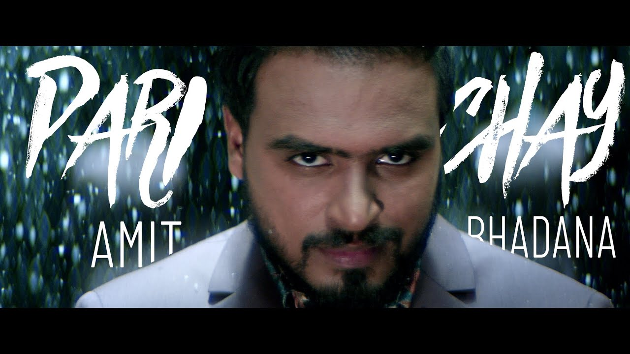 Parichay - Amit Bhadana ( Official Music Video ) | Ikka | Byg Byrd | MyTub.uz