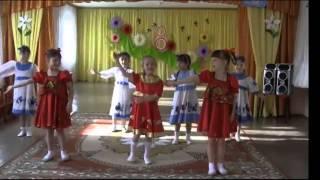 Детский танец Ладошка(Ладошка. Хореограф Меркулова Софья., 2013-11-07T19:04:17.000Z)