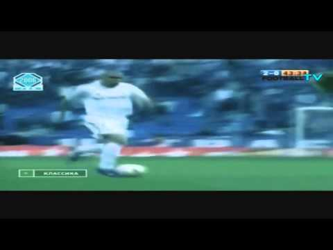 Ronaldo Phenomenon   Greatest Dribbling Skills   HD