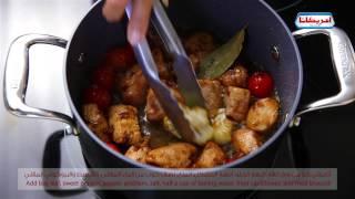 Chicken And Vegetable Upside Down Rice  مقلوبة الدجاج والخضار