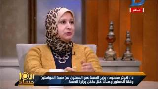 العاشرة مساء  نقيب عام تمريض مصر توضح أسباب فشل وزارة الصحة