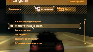 NEED FOR SPEED Most Wanted (TIM) - 8 СЕРИЯ.