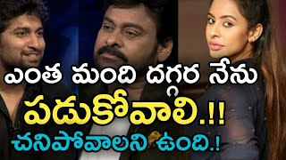 Actress Sri Reddy Latest Sensational Comments O...