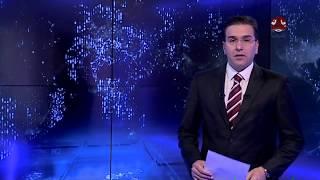 المنتصف 27-10-2017 تقديم احمد المجالي | يمن شباب