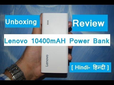 Hindi ह न द Lenovo Pa 10400mah Power Bank White Unboxing