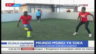 Miundo msingi ya soka yatumika kuwapa nafasi wachezaji chipukizi kujinoa