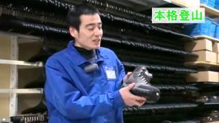 ウェブマガジン「天晴本舗(てんせいほんぽ)」の2013年3月号特集 『今...