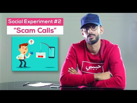 How to deal with scam calls in Qatar