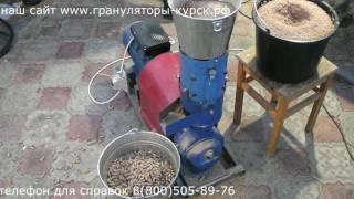 Гранулятор комбикорма бытовой ГД 150(, 2017-01-07T17:38:31.000Z)