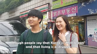 Video What Koreans Think of Foreigners in Korea download MP3, 3GP, MP4, WEBM, AVI, FLV Oktober 2018