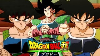 Who Is The Real Bardock?