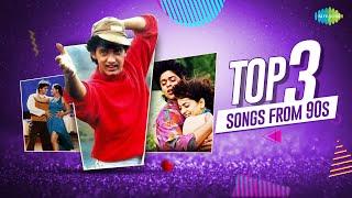 Top 3 Songs From 90s | Pehla Nasha | Ruk Ja O Dil | Jaadu Teri Nazar | Aamir Khan | Shah Rukh Khan