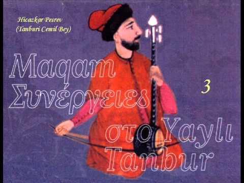 Hicazkar Pesrev (Tanburi Cemil Bey)