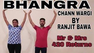 Bhangra On II Chann Wargi II Ranjit Bawa II Folk bhangra Studio2018
