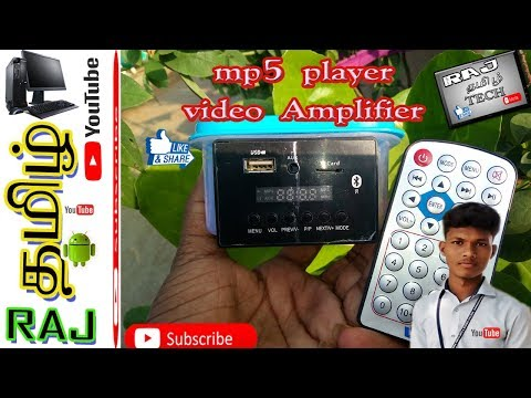 Mp5 digital video full hd 1080 player in tamil